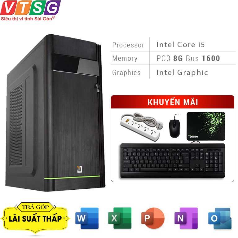 PC-Văn-Phòng-Giá-Rẻ-SG17